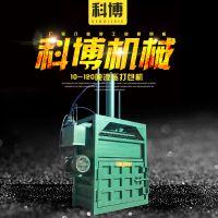 饮料瓶子打包机科博CX压力平稳挤块机半自动废纸壳压缩打包机