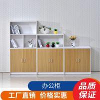 木质组合文件柜书柜书架置物格子柜储物展示柜办公室储物柜员工柜