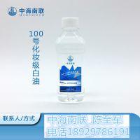高纯度白油多少钱 100号化妆级白油图片 广东白油厂家