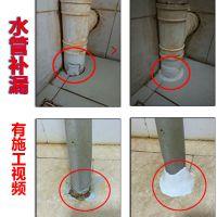 pvc下水管漏水补漏胶排水管堵漏胶铸铁堵漏王修补胶塑钢泥防水胶