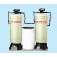 软化水设备,锅炉水软化设备,冷却塔管道除垢软化水设备,单罐软化水设备,双罐软化水设备(一用一备)