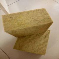 河北廊坊岩棉板保温板 防火板生产厂家