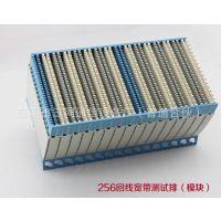 STO117A/117B宽带模块 256回线测试接线排【MDF总配线架】