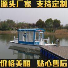 江西出售仿古乌篷船 装饰道具船 婚纱摄影船 观光手划船可定制