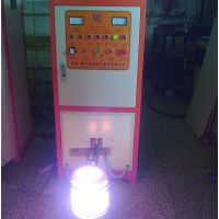 IGBT高频电炉 质量保证 感应加热电炉