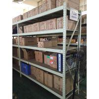 中型货架厂家-深圳货架