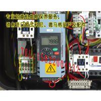 科尼制动器 XN10制动器 BFK457-08 2248001