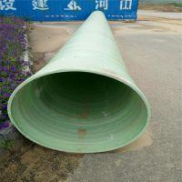 热销久瑞玻璃钢缠绕管道 防腐蚀强度高 抗氧化