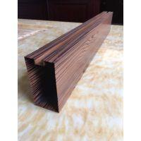 门头型材方通 耐候铝方通 铝方通定做厂家