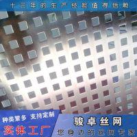冲孔网厂家供货 铁板冲孔网 六角型装饰穿孔板支持定做