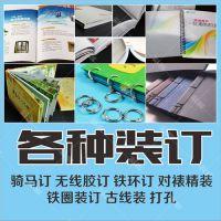 保定工程图纸复印、大图彩色扫描到保定彩客数码 彩色打印收费合理一张起印