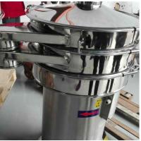 上海RA-1200双层医药振动筛 振动筛生产厂家