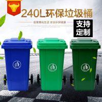 河北垃圾箱厂家直销 塑料垃圾桶果皮箱分类垃圾箱 批发