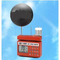 中西ZXJ供 型号:SO01-TES高温WBGT指数仪/热指数仪