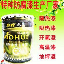 汶上环氧地坪漆-中国供应商优质产品