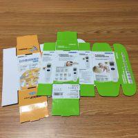 供应彩盒 金银卡纸盒 PET 电子包装盒 化妆品盒 产品包装盒 瓦楞盒 1011-1