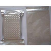 深圳鸿宇铝箔密封骨袋生产厂家
