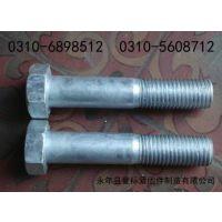 热镀锌螺栓|六角螺栓厂家|热镀锌国标螺栓