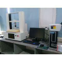 东莞可朔直供KS-I300海绵测试仪器,海绵压陷硬度测试仪器