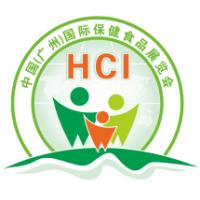 2018第九届 中国(广州)国际健康保健产业博览会