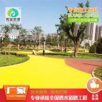 新品 抚州透水混凝土彩色渗水路面|九江南城上饶透水地坪材料