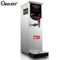 耐雪NX30全自动吧台电热开水机