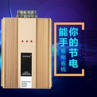 工厂通用型大工业节电器200kw aidiheng智能工厂节电系统380v商用
