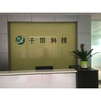 强鹰石化公司介绍湖南汽轮机油的作用