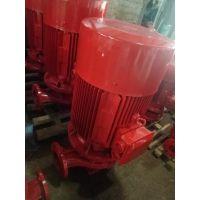 电动消火栓泵型号XBD8.2/35G-L价格优惠(带3CF认证)AB签。