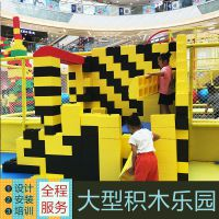 重庆大型积木乐园厂家直销 室内淘气堡儿童游乐设备 EPP积木