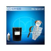 双组份液体发泡硅胶 倍率可调的环保材料