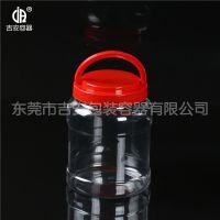 PET2.5L透明塑料罐 2.5kg包装塑料瓶