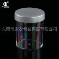 PET 30ml塑料透明瓶 30g包装圆罐
