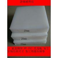 低压HDPE塑料板,PVC板,聚丙烯(PP) 板材,PP增强板