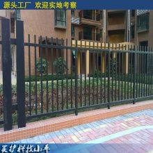 佛山锌钢护栏厂家 汕头厂区铁艺围栏现货 江门市政护栏 公园围墙栅栏