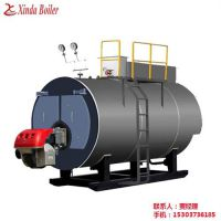 临沂燃气锅炉,燃油燃气锅炉,50公斤燃气锅炉