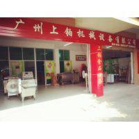广州上铂机械设备有限公司,上铂厨房机械,推荐上铂厨房设备