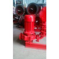 消防泵控制柜和主机XBD16.2/40-150GDL恒压切线泵型号规格