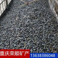 【贵州鹅卵石】_贵州黑色鹅卵石厂_贵州5-8公分黑色鹅卵石价格_到渝荣顺!