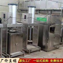 云南楚雄大型豆腐干机设备 自动豆制品加工生产线,做豆腐干的机器多少钱