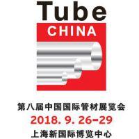 2018上海不锈钢管材展
