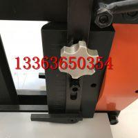 专业承修资质工具承装类一级资质液压弯排机使用排宽度50-125mm,厚度5-12mm汇能