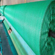 便宜的遮阳网价格 绿色防尘网 工地施工盖土网