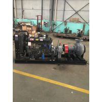 120KW千瓦抽砂泵机组 配2000转潍柴R6105AZP柴油机 抽沙泵厂家直销