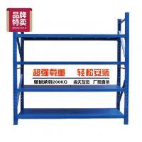 厂家直销轻型中型仓储货架仓库货物置物架铁架子