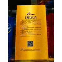 深圳市金彩源专业生产各种精美酒盒