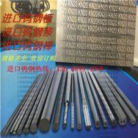 日本住友超微粒KH03耐高温合金钨钢长条