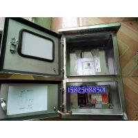 光伏电力并网配电箱 防雷 过欠压 防孤岛配电柜 计量箱 单相光伏并网箱配电柜 5 8 10KW