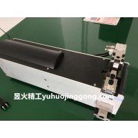 北京天津新能源汽车线束超声波金属焊接机