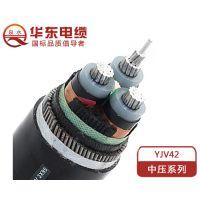 河南华东电缆品牌供应电力电缆高压线